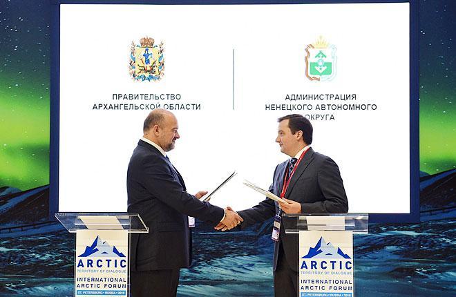 "МАФ-2019: соглашение о создании авиакомпании ""Арктика"""