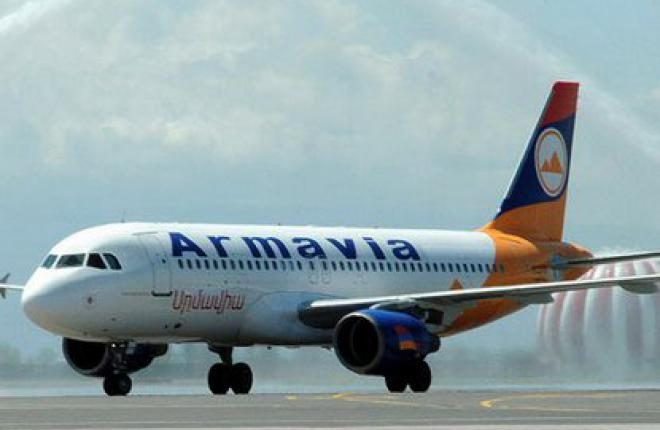 "Авиакомпания ""Армавиа"" продлила контракт с Air France Intustries- KLM E&M"