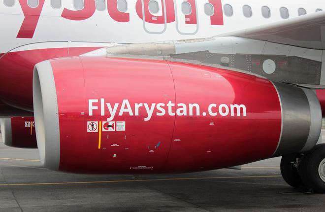 Логотип лоукостера FlyArystan