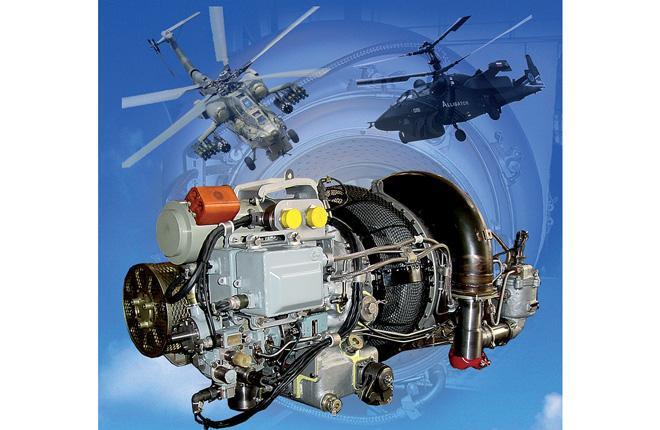 """Модификации двигателя ТА14 устанавливаются на средних вертолетах """"Ми"""" и """"Ка"""" :: НПП """"Аэросила"""""""