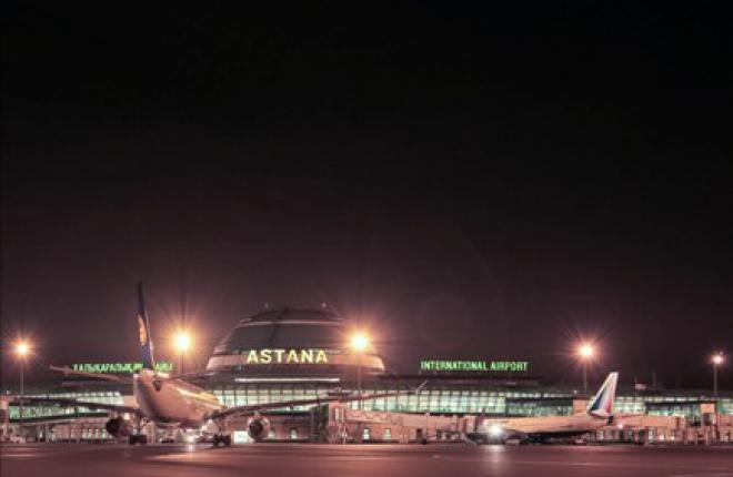 Компания SITA модернизирует аэропорт Астаны