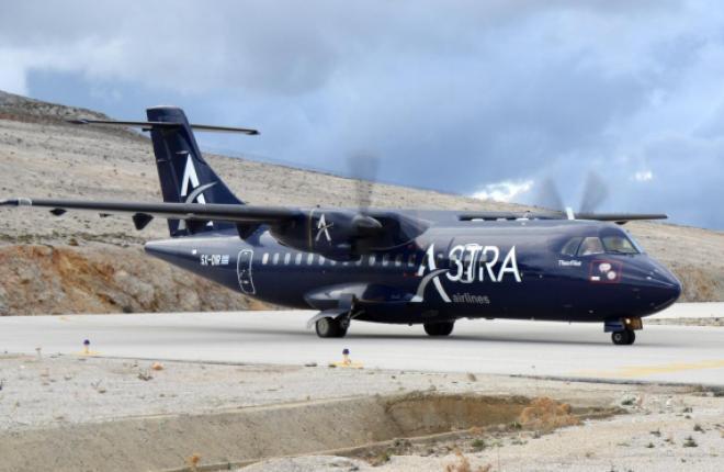 Авиакомпания Astra