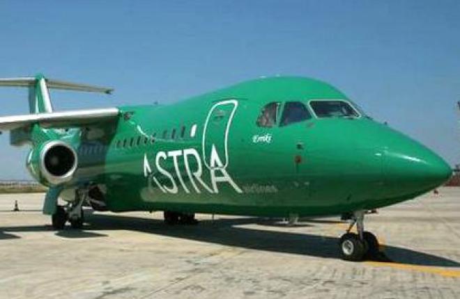 Авиакомпания  Astra Airlines свяжет Салоники и Минеральные Воды