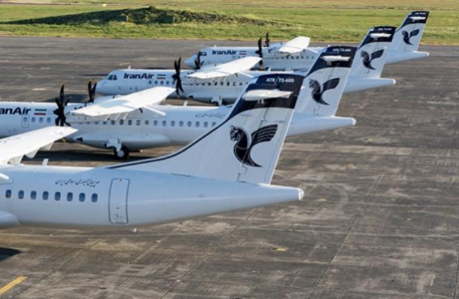 Iran Air получила первую партию ATR 72-600