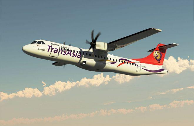 Причиной крушения тайваньского ATR 72 в 2014 году стали действия пилотов