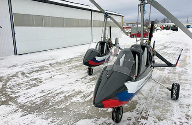 Первые два автожира были собраны в Подмосковье в феврале
