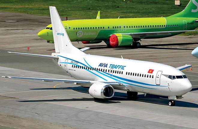 Avia Traffic Company