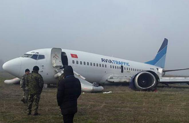 В Киргизии Boeing 737 Avia Traffic Company выкатился за пределы полосы