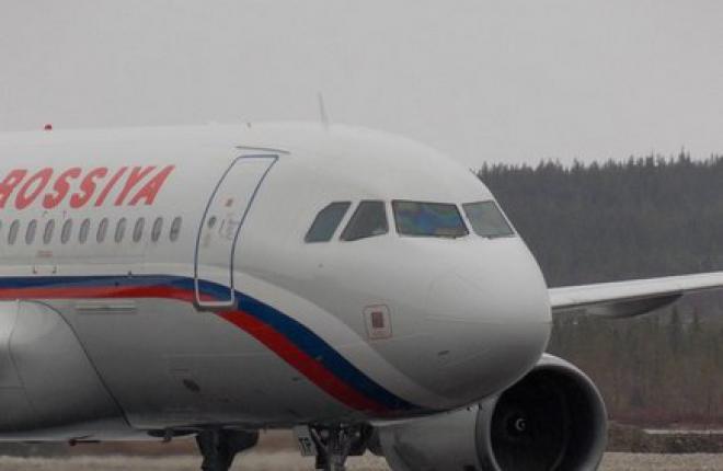 """Авиакомпания """"Россия"""" подтвердила сертификат IOSA"""