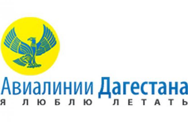 """""""Авиалинии Дагестана"""" подали в суд на Росавиацию"""