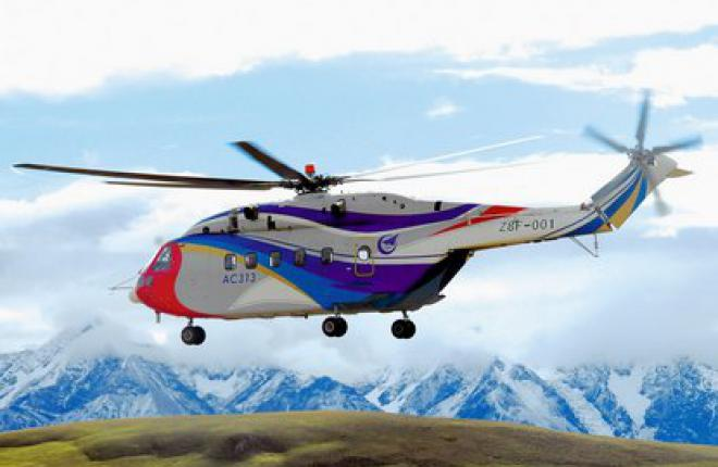 Avicopter полагает, что он получил ценные уроки при разработке и испытаниях AС31