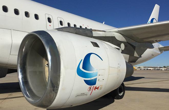 Самолет Avion Express