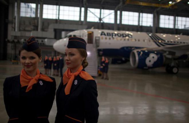 "49% акций авиакомпании ""Аврора"" переданы Сахалинской области"