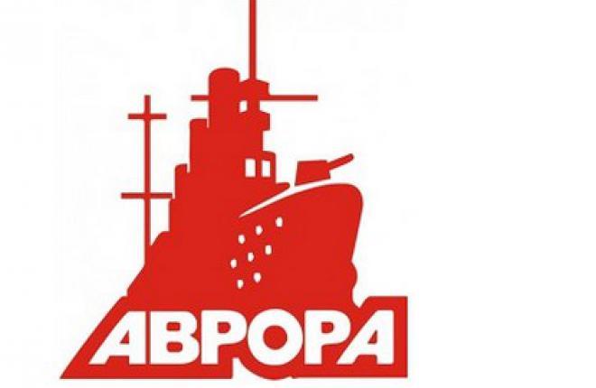 """""""Аэрофлот"""" одолжит дальневосточной """"Авроре"""" 430 млн рублей"""