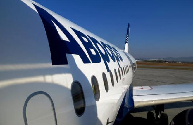 """""""Аврора"""" обеспечила себе возможность вступить в ассоциацию IATA"""