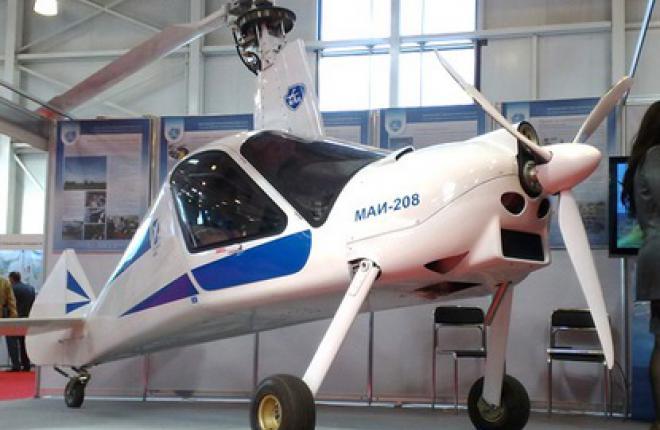 На МАКС-2013 будет представлен модернизированный автожир МАИ-208