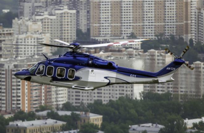 HeliVert продаст три вертолета AW139 российской сборки