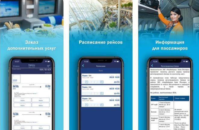 Мобильное приложение AZAL
