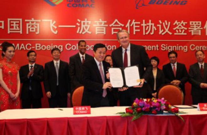 Boeing и COMAC подписали соглашение о сотрудничестве