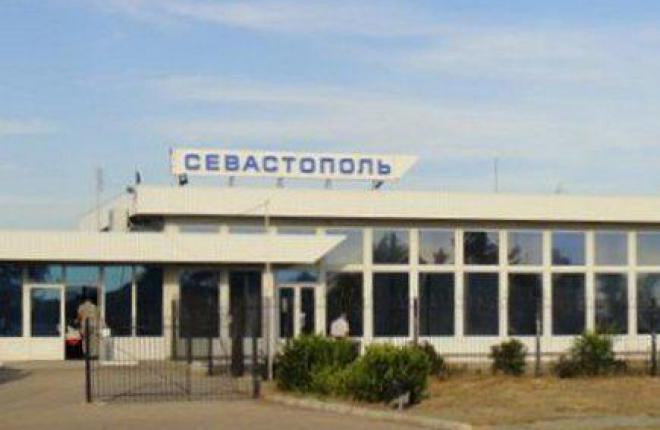 Аэропорт Севастополя станет международным