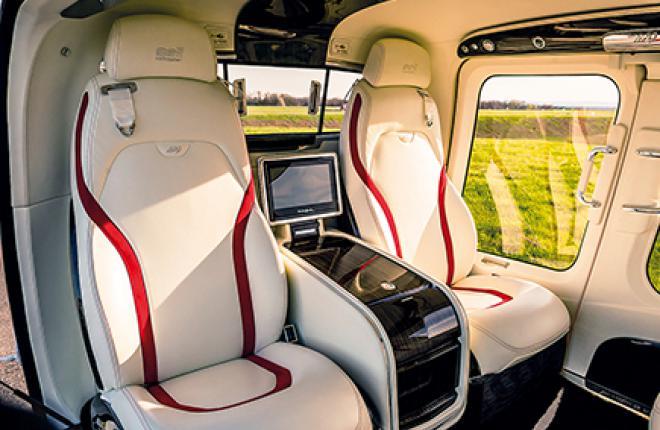 Салон MAGnificent может вмещать от четырех до шести пассажиров