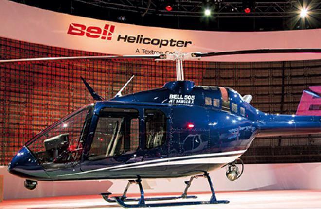 Первые российские клиенты смогут получить Bell-505 в 2016 году
