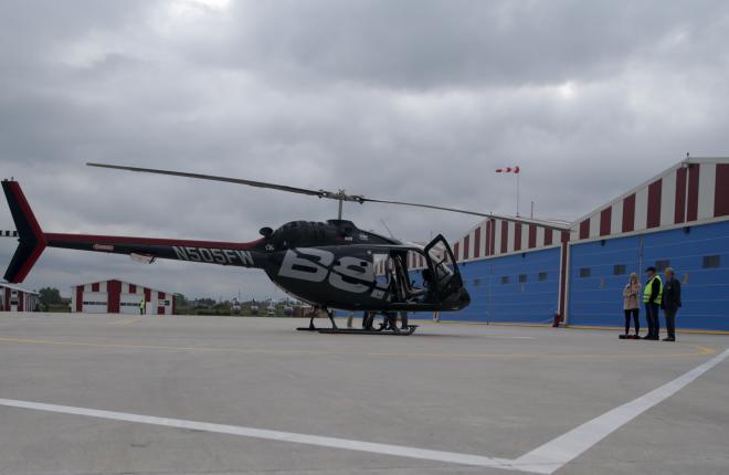 Bell-505