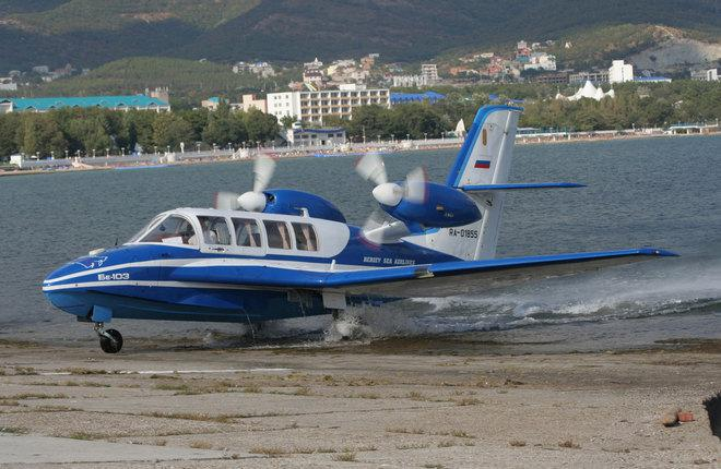 Самолет-амфибия Бе-103