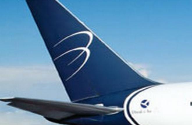 Авиакомпания Blue Panorama открывает полеты из Рима в Москву