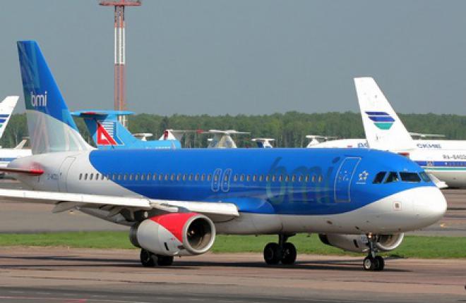 Бренд bmi будет ликвидирован к концу года, а рейс в Москву -- закрыт