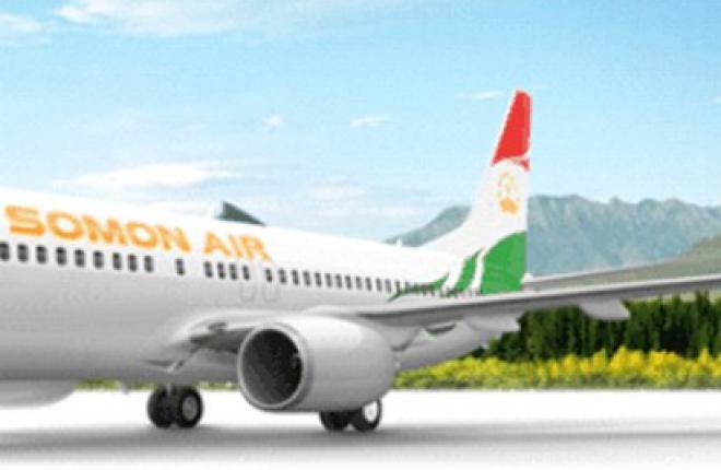 Таджикская авиакомпания Somon Air полетит в Киев через Симферополь
