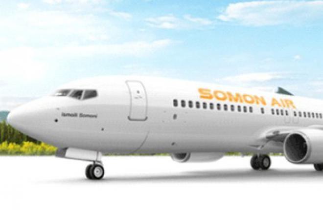 Таджикская авиакомпания Somon Air вступила в BSP Украины