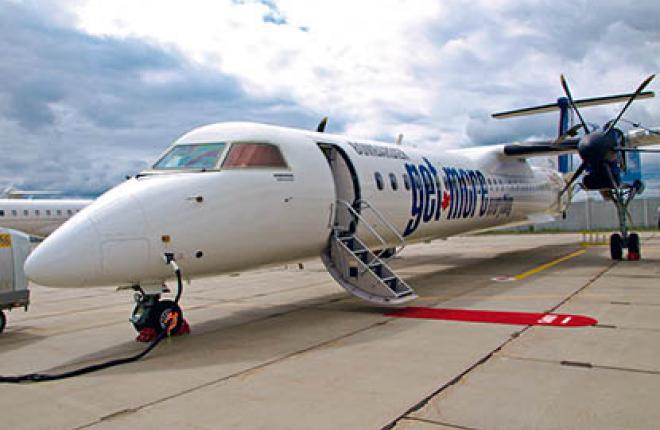 This Bombardier Q400 NextGen made a demo tour across Russia in May