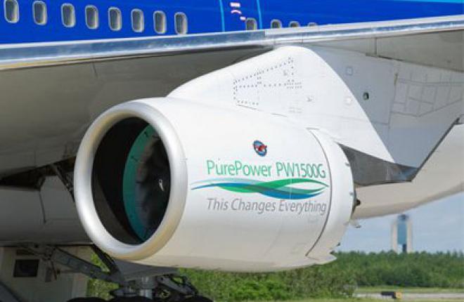 PW1500G завершил первый этап летных испытаний