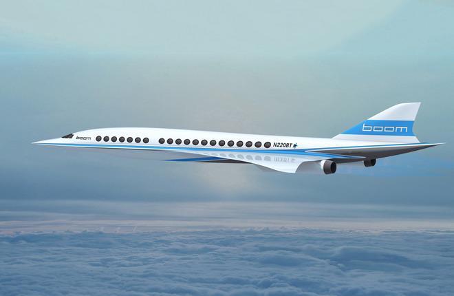 Сверхзвуковой пассажирский самолет Boom
