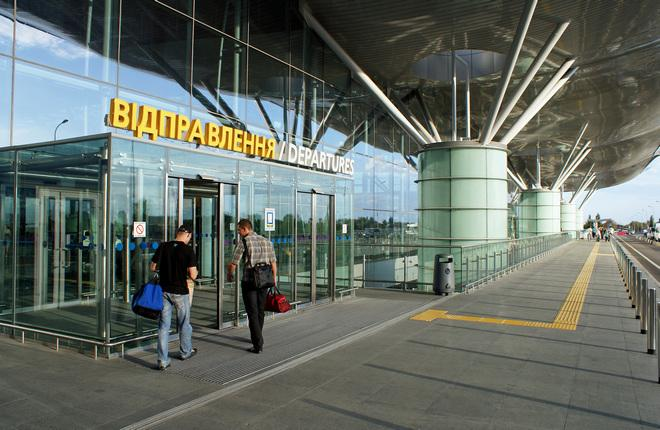 Терминал аэропорта Борисполь
