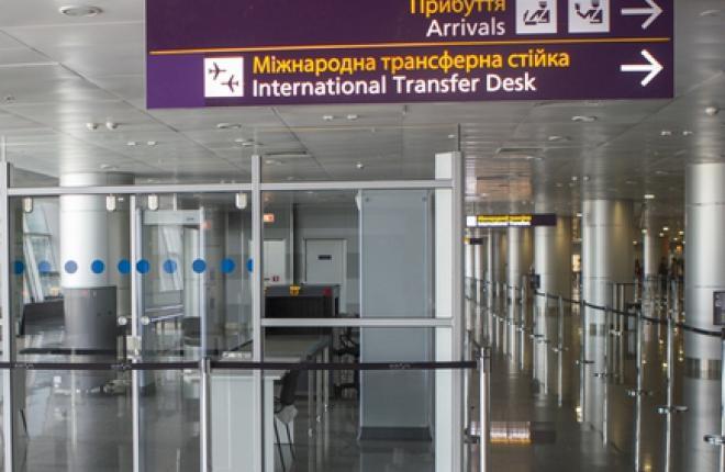 В аэропорту Борисполь ускорят трансферные операции