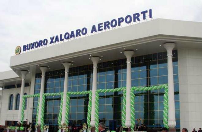 Терминал аэропорта Бухары