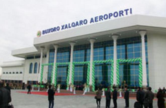 В аэропорту Бухары введен в эксплуатацию новый терминал