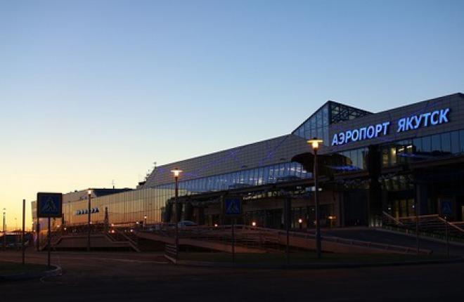 В аэропорту Якутска введут ограничения на прием и отправку ВС