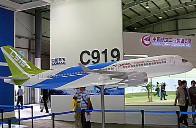 C919 Aviation Expo China 919