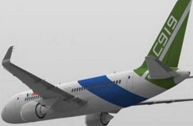 COMAC закончил конструкторскую разработку центрального кессона крыла самолета С9