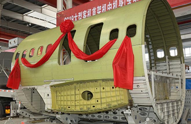 Центроплан китайского самолета C919 поставлен на сборочную линию