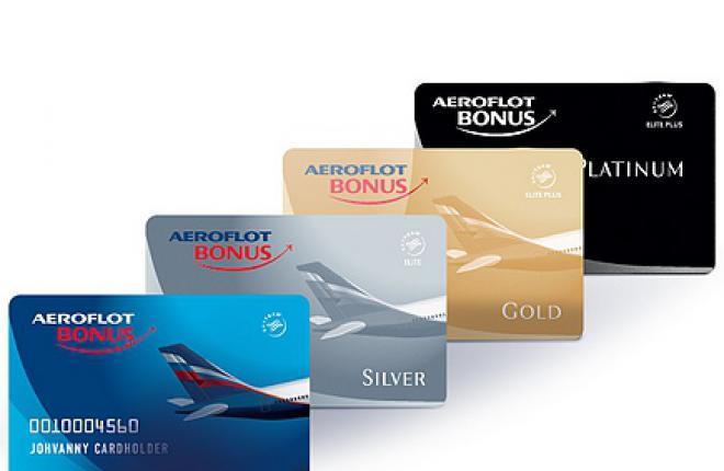 """""""Аэрофлот"""" развивает программу лояльности для пассажиров"""