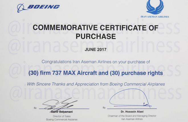 Boeing продал 30 самолетов еще одной иранской авиакомпании