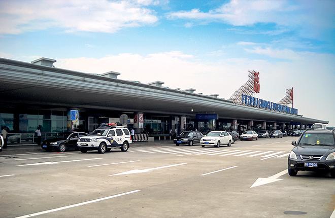 Аэропорт Чанглэ