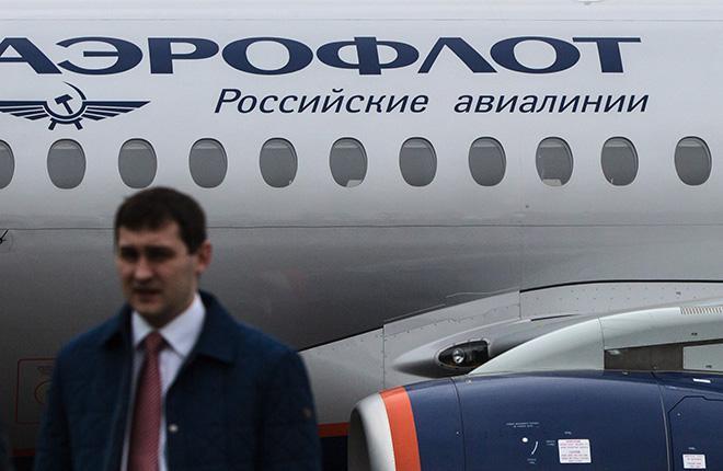 Росавиация составила перечень разрешенных для госслужащих авиакомпаний