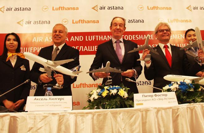 Казахстанская Air Astana подписала код-шер соглашение с Lufthansa