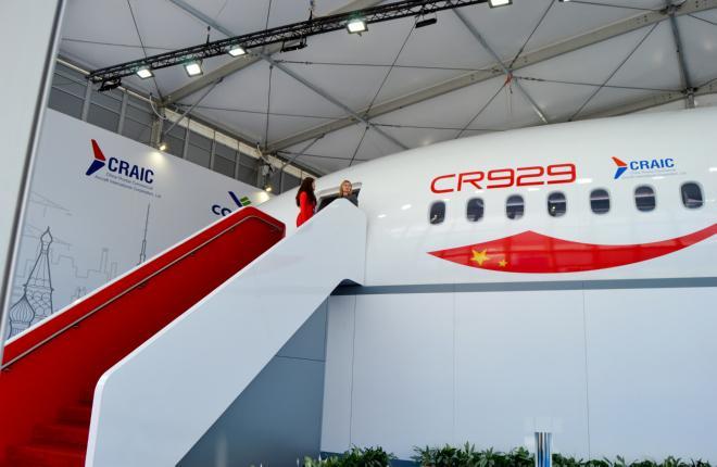 Макет CR929 на МАКС-2019