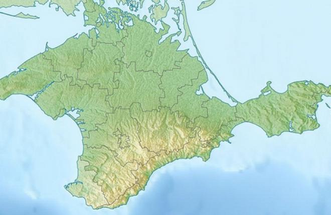 ICAO признала за Россией воздушную зону над Крымом